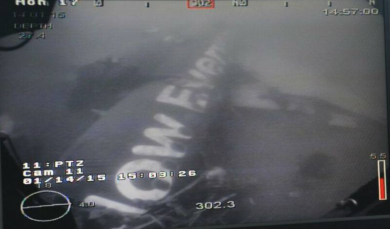 Visual of the AirAsia flight 8501 fuselage on the Java Sea floor