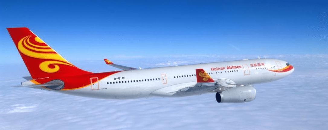 Hainan Airlines A330