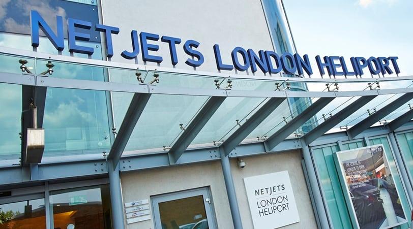 NetJets London Heliport